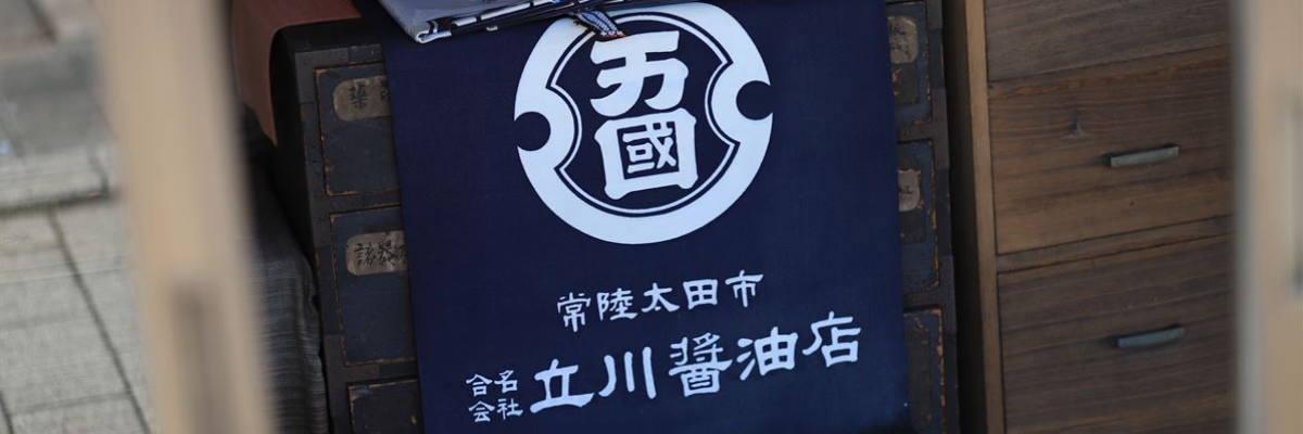 お雛飾り&100歳記念 沼田みつゑさん吊るし雛 展示中