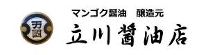 食卓用だし醤油|立川醤油店 - マンゴク醤油醸造元